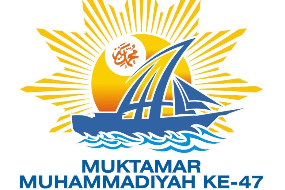 Logo Muktamar Muhammadiyah ke 47